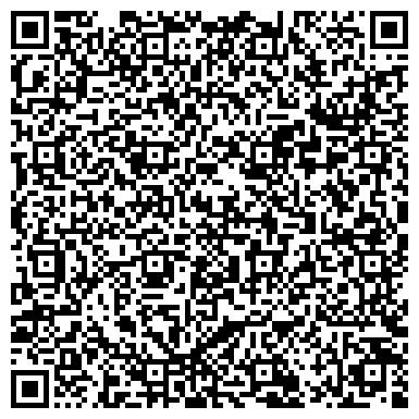 QR-код с контактной информацией организации ТРАНСОЙЛ СТРАХОВАЯ КОМПАНИЯ ОАО КАРАГАНДИНСКИЙ ФИЛИАЛ