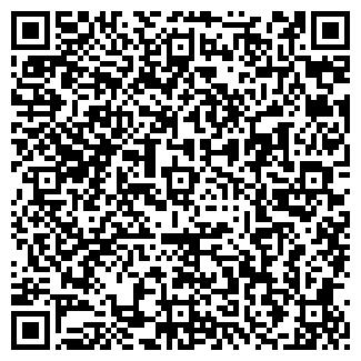 QR-код с контактной информацией организации ПОЛЮШКО