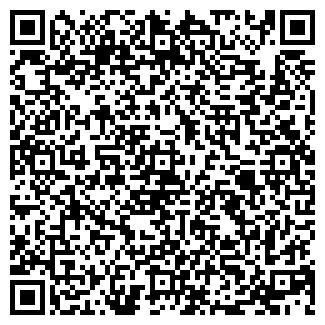 QR-код с контактной информацией организации РЕМОЛ