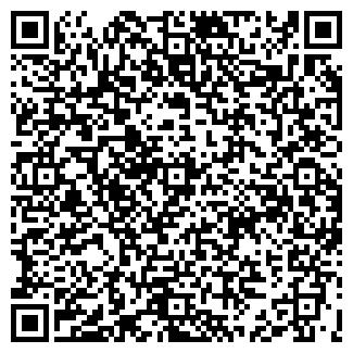 QR-код с контактной информацией организации ТАНДЕР