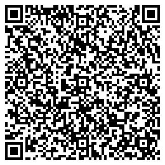 QR-код с контактной информацией организации ТРИ В ПК