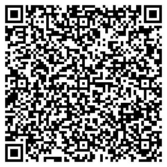 QR-код с контактной информацией организации № 59 ЗАРЯ