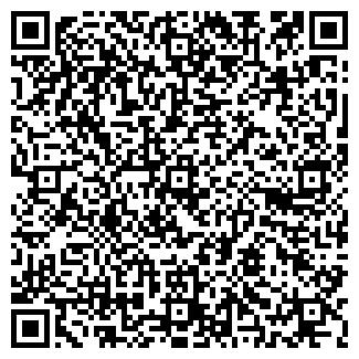 QR-код с контактной информацией организации СТИМЕКС