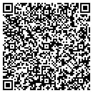 QR-код с контактной информацией организации ОРСКБАКАЛЕЯ