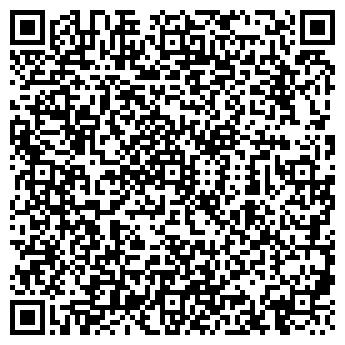 QR-код с контактной информацией организации УРАЛ-ЭКМПРЕСС, ТД