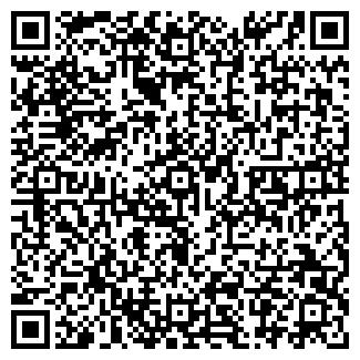QR-код с контактной информацией организации АНТЭЛ ТД, ООО