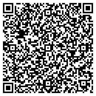 QR-код с контактной информацией организации МОСКВА ТЦ
