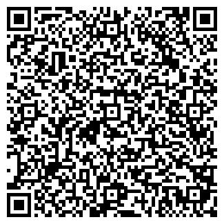 QR-код с контактной информацией организации ПОДОЛЬСК ТЦ