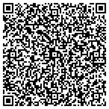 QR-код с контактной информацией организации BARO