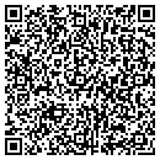 QR-код с контактной информацией организации АЛЬЯНС-С