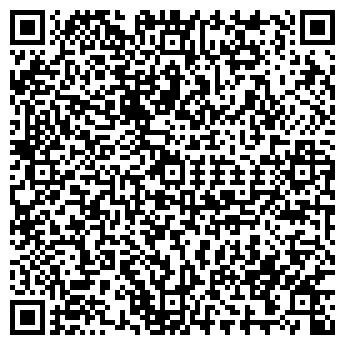 QR-код с контактной информацией организации УГЛЕСИНТЕЗ ТОО