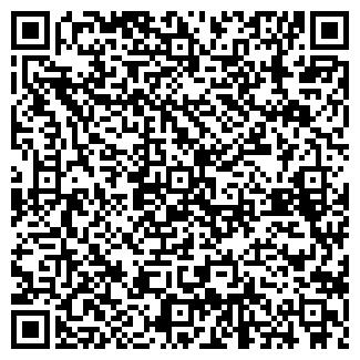 QR-код с контактной информацией организации АРХСТРОЙСЕРВИС