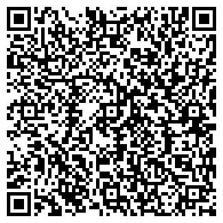 QR-код с контактной информацией организации КОМПАНИЯ ЕВРОТЕХ