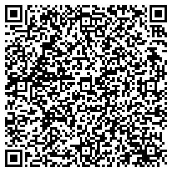 QR-код с контактной информацией организации «Новый стиль»