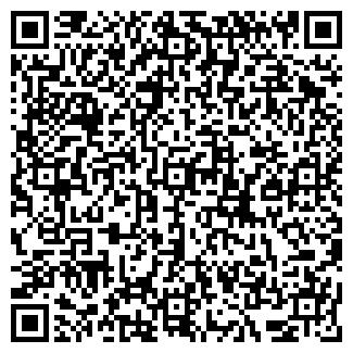QR-код с контактной информацией организации ЛЮДИ ДЛЯ ЛЮДЕЙ