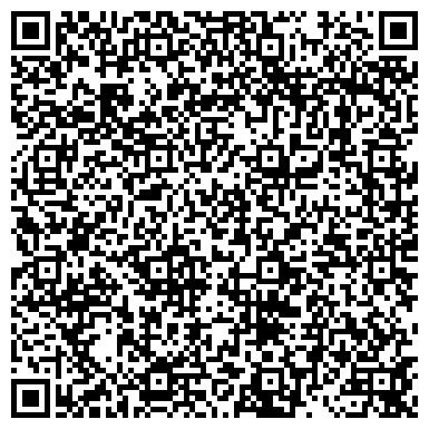 QR-код с контактной информацией организации УРКЕР КОСМЕТИК ТОО ПКФ КАРАГАНДИНСКИЙ ОТДЕЛ ПРОДАЖ