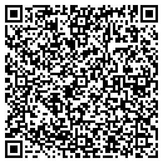 QR-код с контактной информацией организации ОКОННАЯ СИМФОНИЯ