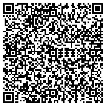 QR-код с контактной информацией организации ФАБЕР ФИРМА ТОО