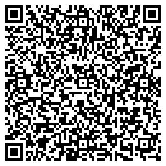 QR-код с контактной информацией организации ОРСК-ОКНО