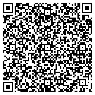 QR-код с контактной информацией организации СТЕЛЛА