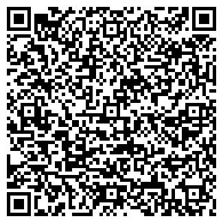 QR-код с контактной информацией организации СТРОЙИНВЕСТПЛАСТ