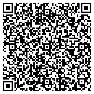 QR-код с контактной информацией организации ЭКО-ПЛАСТ