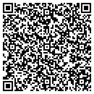 QR-код с контактной информацией организации ФАРМАЦИЯ АО