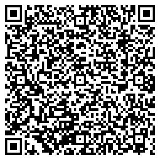 QR-код с контактной информацией организации АВТО-ТЕЛИЯ
