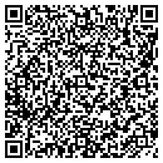 QR-код с контактной информацией организации АВТОЛИНИЯ +