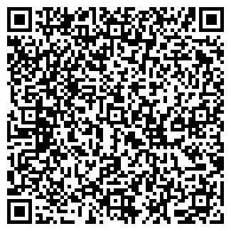QR-код с контактной информацией организации АВТОХИТ (ФОРД)