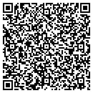 QR-код с контактной информацией организации АВТО-ЦЕНТР