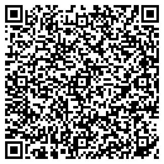 QR-код с контактной информацией организации ФАЭТОН ТОО