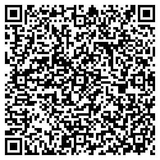 QR-код с контактной информацией организации ПРОБЕГАВТО