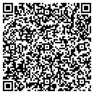 QR-код с контактной информацией организации РЕНОМ-ВОСТОК