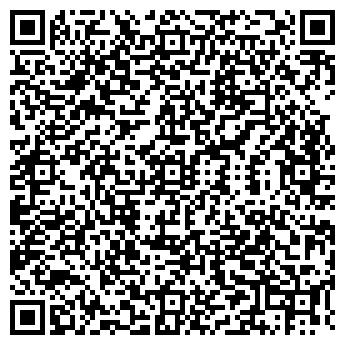 QR-код с контактной информацией организации ИНТЕГРАЛ-СЕРВИС