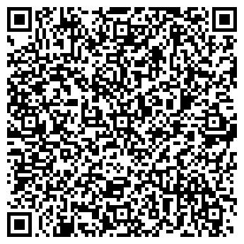 QR-код с контактной информацией организации СТУДИЯ КРАСОТЫ ЭКСПРОМТ