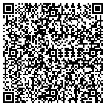 QR-код с контактной информацией организации ФИНАНСАКТИВ ТОО