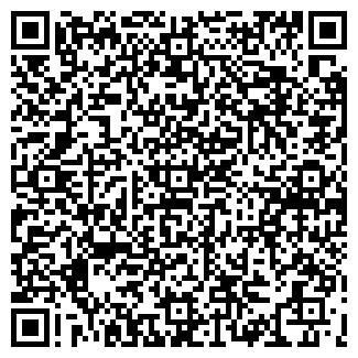 QR-код с контактной информацией организации ПЛАЗМА