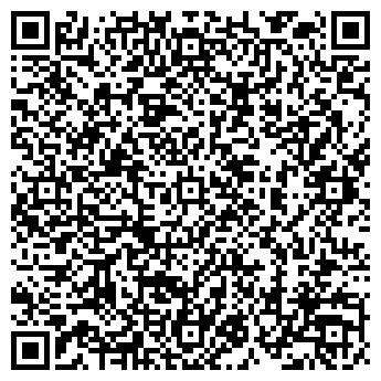 QR-код с контактной информацией организации КУРЬЕР, СЛУЖБА ДОСТАВОК