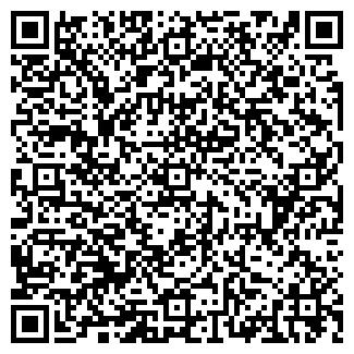 QR-код с контактной информацией организации ЦСК