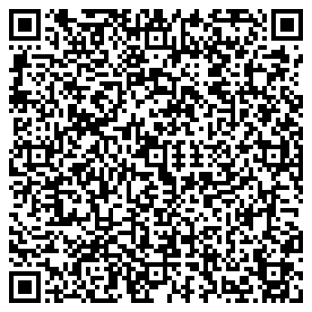 QR-код с контактной информацией организации ЧЕТЫРЕ СЕЗОНА, КОМПАНИ