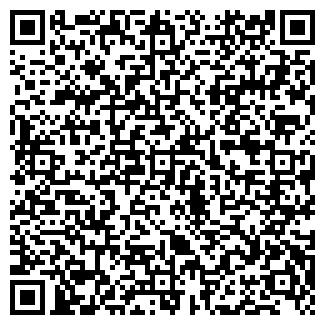 QR-код с контактной информацией организации ЛЕСНАЯ СКАЗКА