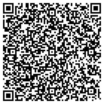 QR-код с контактной информацией организации ФИРАТ РОМ КЗ ТОО