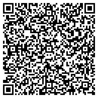 QR-код с контактной информацией организации АКВА-БРИЗ