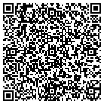 QR-код с контактной информацией организации ООО КОНСУЛЬТАНТ-ПРОФИ