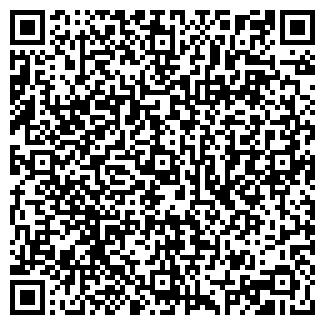 QR-код с контактной информацией организации ЭКО-СТРОЙ