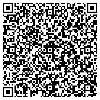 QR-код с контактной информацией организации ЦЕНТРДОРСЕРВИС ТОО