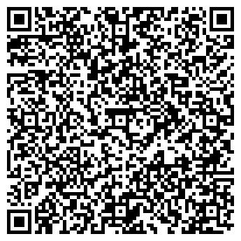 QR-код с контактной информацией организации ВСЁ ВКЛЮЧЕНО