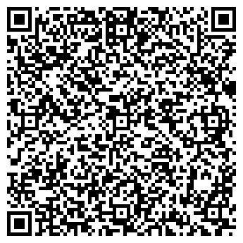 QR-код с контактной информацией организации УПРАВЛЕНИЕ ВНУТРЕННИХ ДЕЛ