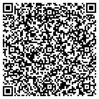 QR-код с контактной информацией организации ИЗОЛЯТОР ВРЕМЕННОГО СОДЕРЖАНИЯ